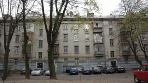 Офис, Фучика Юлиуса, Киев, Z-42954 - Фото2