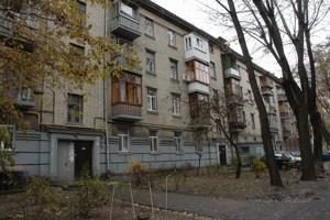 Офис, Фучика Юлиуса, Киев, Z-42954 - Фото3