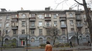 Квартира Фучика Юлиуса, 4, Киев, D-34125 - Фото