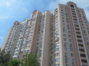 Торговые площади, Лебедева-Кумача, Киев, Z-85157 - Фото2
