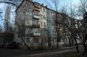 Квартира Антонова Авиаконструктора, 41, Киев, A-105150 - Фото