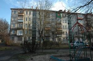 Квартира Антонова Авиаконструктора, 41, Киев, A-105150 - Фото 7