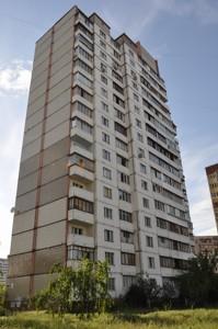 Квартира Бальзака Оноре де, 90, Київ, Z-722468 - Фото