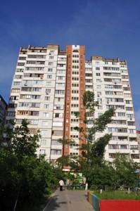 Квартира Бальзака Оноре де, 90, Киев, Z-722468 - Фото3
