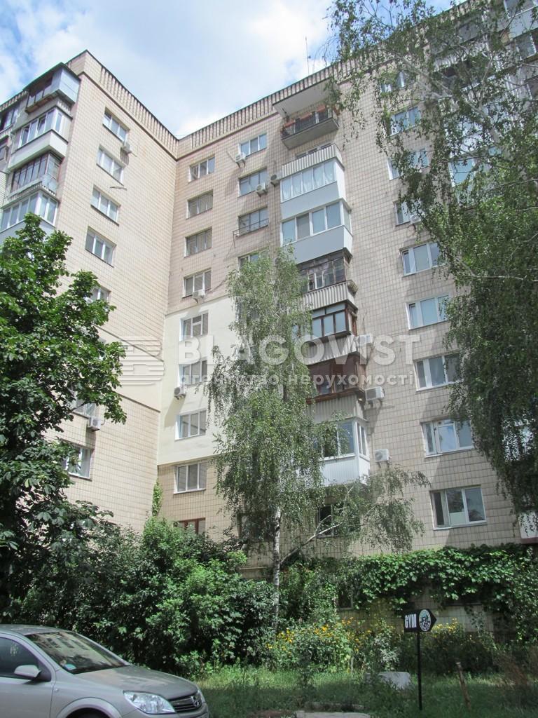 Квартира Z-1115143, Леси Украинки бульв., 28а, Киев - Фото 3