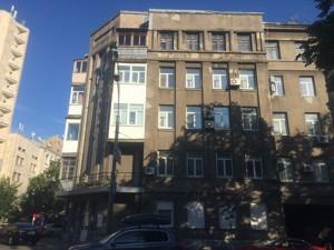 Квартира Институтская, 24/7, Киев, C-103627 - Фото 18