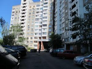 Квартира Заболотного Академіка, 8, Київ, Z-637040 - Фото