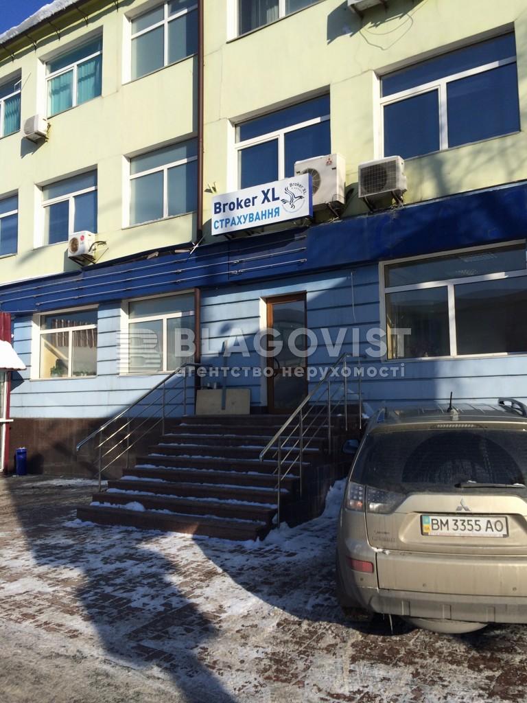 Офис, Z-1145495, Новоконстантиновская, Киев - Фото 2