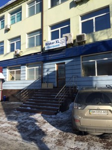 Офис, Новоконстантиновская, Киев, Z-1145495 - Фото 8
