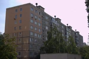 Квартира Героев Сталинграда просп., 30, Киев, Z-249898 - Фото1