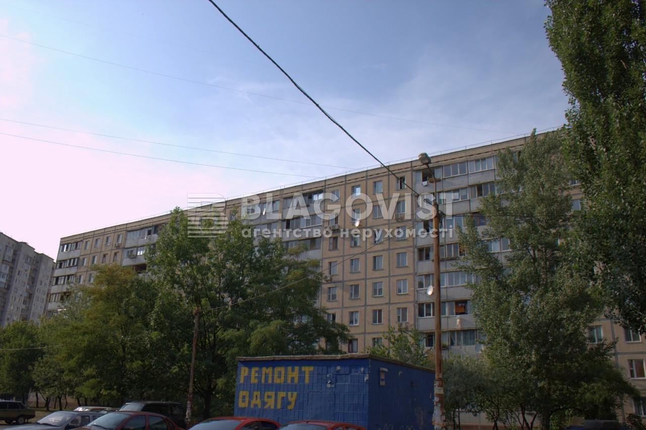 Квартира D-31751, Героев Сталинграда просп., 30, Киев - Фото 3