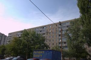 Квартира Героев Сталинграда просп., 30, Киев, D-31751 - Фото 5