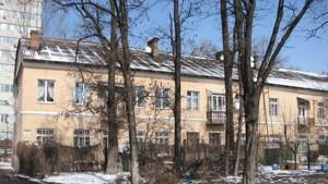 Квартира Электриков, 30, Киев, A-79909 - Фото 5