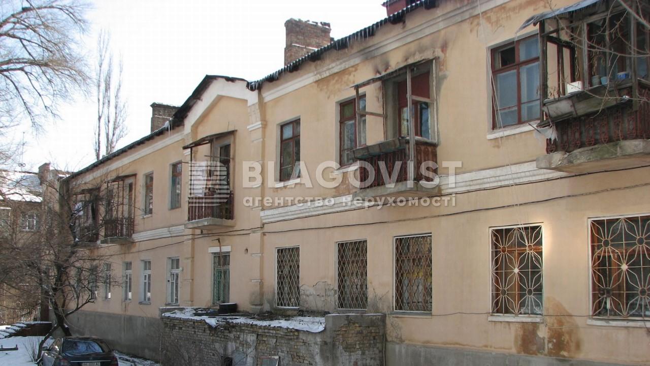 Квартира A-79909, Электриков, 30, Киев - Фото 1