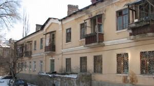 Квартира Электриков, 30, Киев, A-79909 - Фото 1
