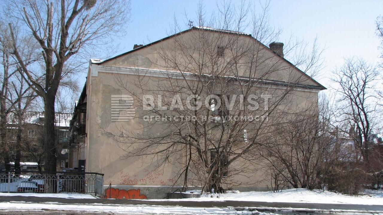 Квартира A-79909, Электриков, 30, Киев - Фото 3