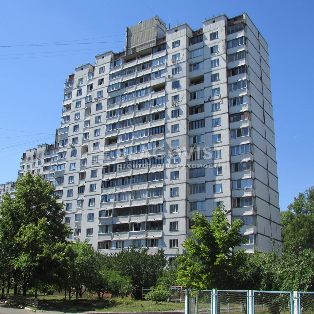 Квартира A-107898, Теремківська, 12, Київ - Фото 2