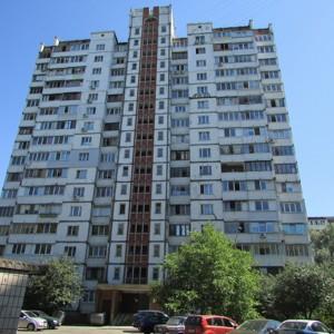 Квартира A-107898, Теремківська, 12, Київ - Фото 3