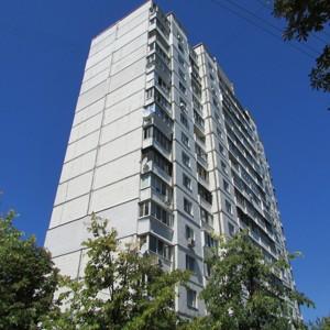 Квартира A-107898, Теремківська, 12, Київ - Фото 4