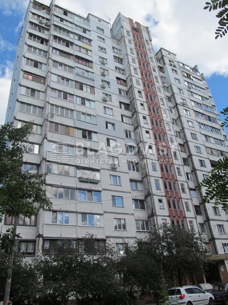 Квартира A-107898, Теремківська, 12, Київ - Фото 1