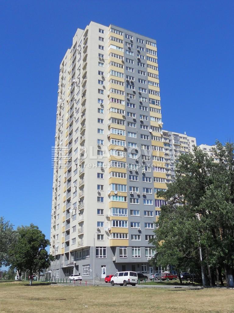 Квартира F-44053, Перова бульв., 10а, Киев - Фото 1
