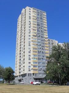 Квартира Перова бульв., 10а, Киев, Z-610268 - Фото