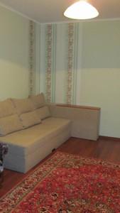 Квартира Тростянецкая, 8б, Киев, H-26346 - Фото2