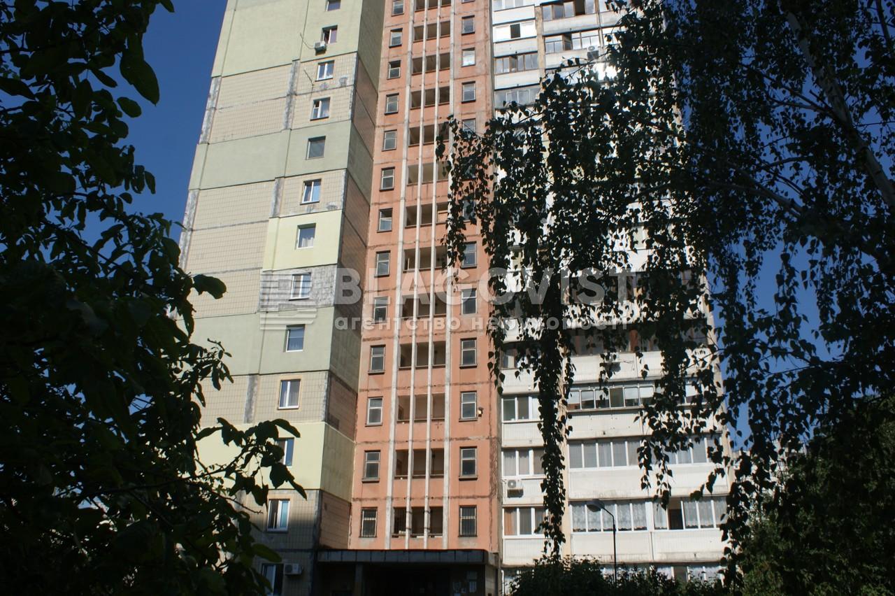 Квартира R-32191, Біличанська, 5, Київ - Фото 2