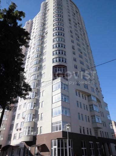 Apartment, A-108168, 8б