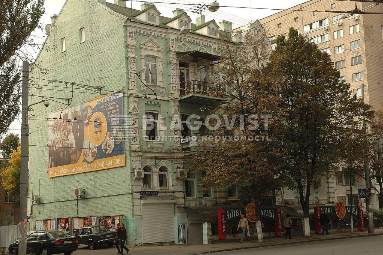 Офіс, Z-1631508, Мельникова, Київ - Фото 2