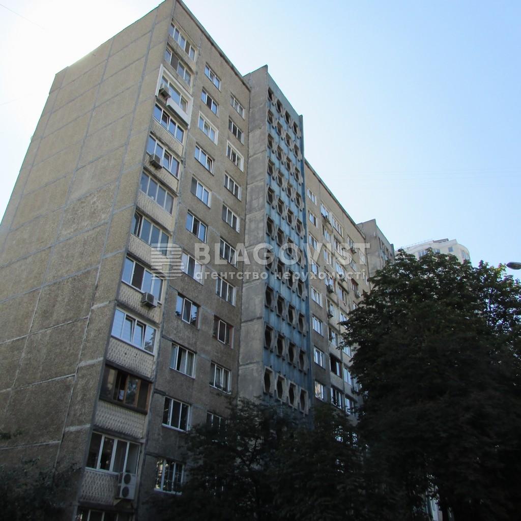Квартира F-32940, Панаса Мирного, 11, Київ - Фото 2