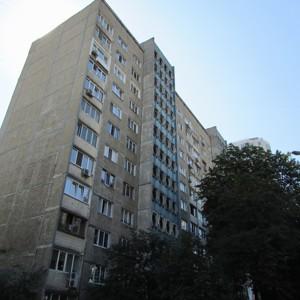 Квартира Панаса Мирного, 11, Київ, F-32940 - Фото 17