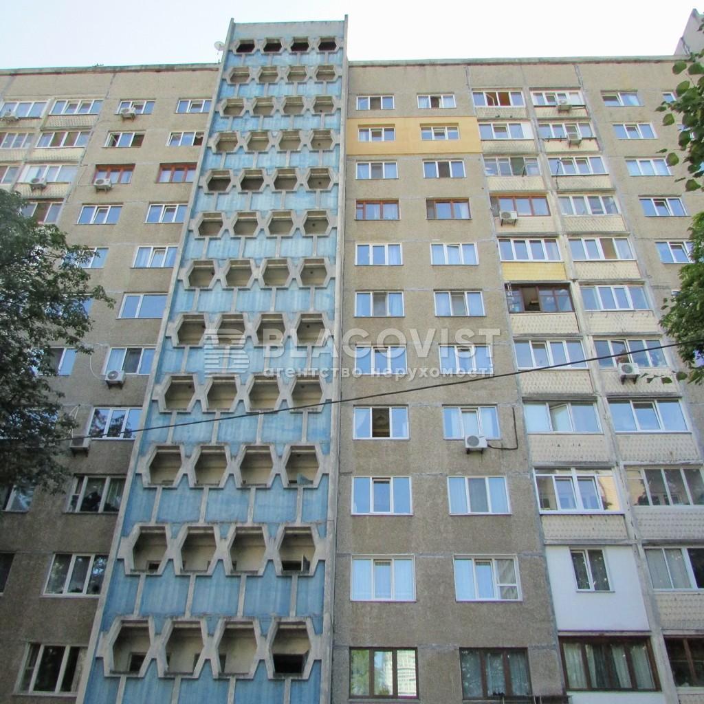 Квартира E-36579, Панаса Мирного, 11, Киев - Фото 3