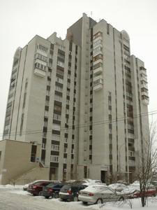 Квартира Митрополита Андрея Шептицкого (Луначарского), 3г, Киев, F-43647 - Фото1