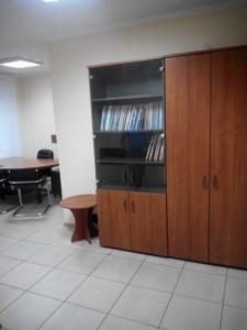 Office, Liuteranska, Kyiv, Z-1836392 - Photo3