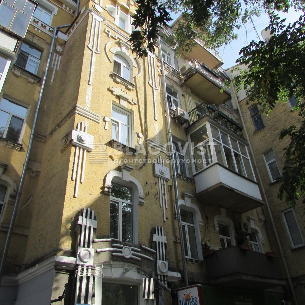 Квартира E-40939, Рейтарская, 34, Киев - Фото 1