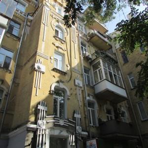 Квартира Рейтарская, 34, Киев, X-26717 - Фото