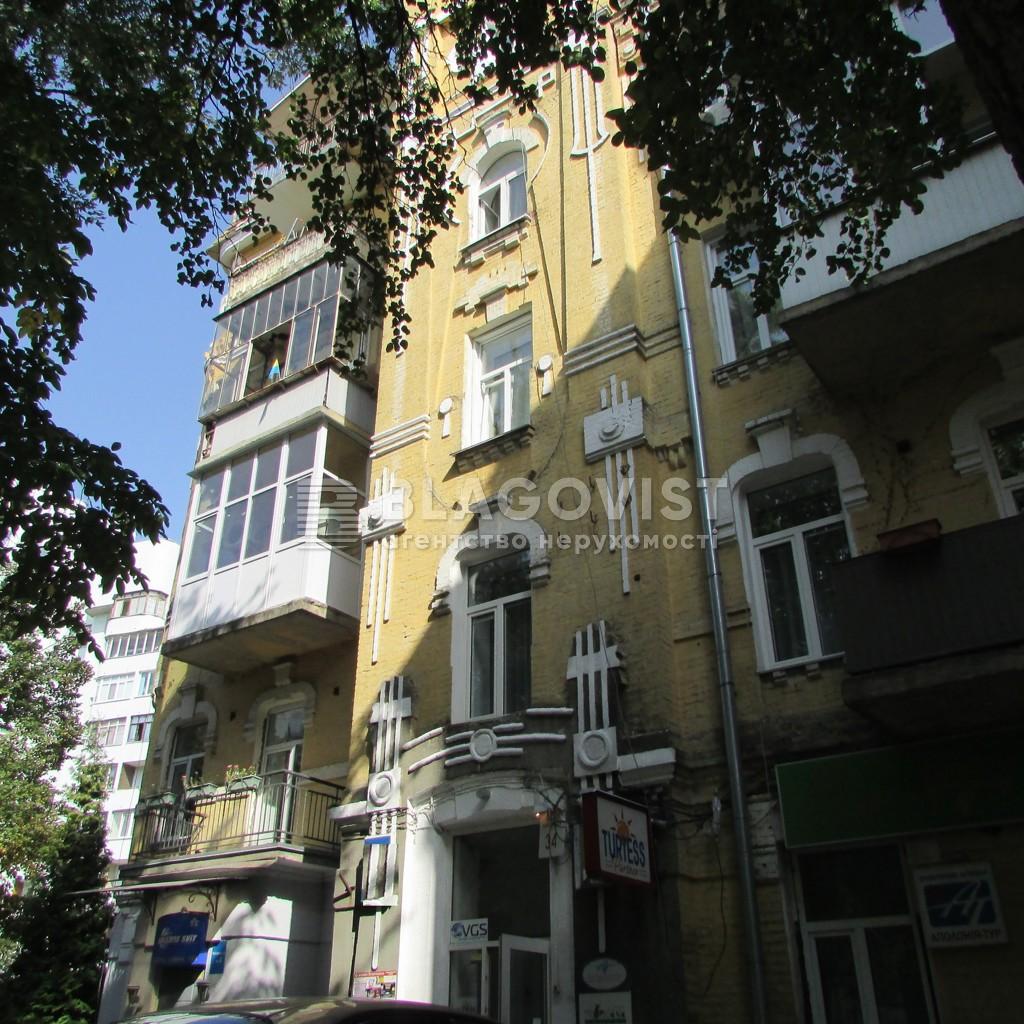 Квартира E-40939, Рейтарская, 34, Киев - Фото 2