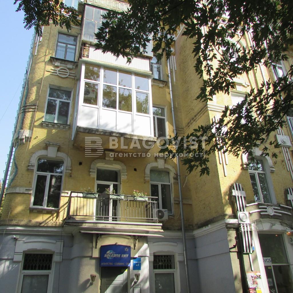 Квартира E-40939, Рейтарская, 34, Киев - Фото 3