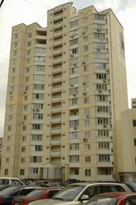 Квартира Эрнста, 8, Киев, F-36757 - Фото