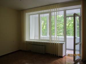 Офис, Грушевского Михаила, Киев, F-21656 - Фото3