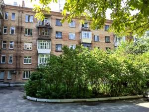 Офис, Иоанна Павла II (Лумумбы Патриса), Киев, D-15004 - Фото