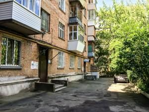 Квартира Лумумбы Патриса, 15, Киев, R-3025 - Фото2