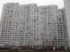 Apartment Bazhana Mykoly avenue, 12, Kyiv, R-28909 - Photo