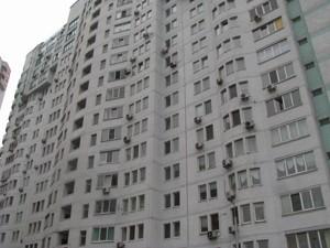 Квартира Бажана Николая просп., 12, Киев, E-30277 - Фото 12