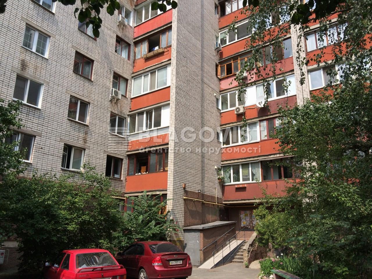 Офис, P-28352, Межигорская, Киев - Фото 4