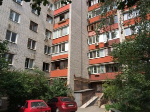 Офис, Межигорская, Киев, M-2408 - Фото 10