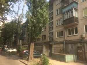 Apartment Komarova Kosmonavta avenue, 28, Kyiv, R-30133 - Photo