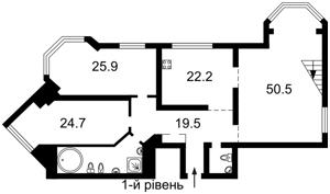 Квартира Героев Сталинграда просп., 24а, Киев, X-32348 - Фото2