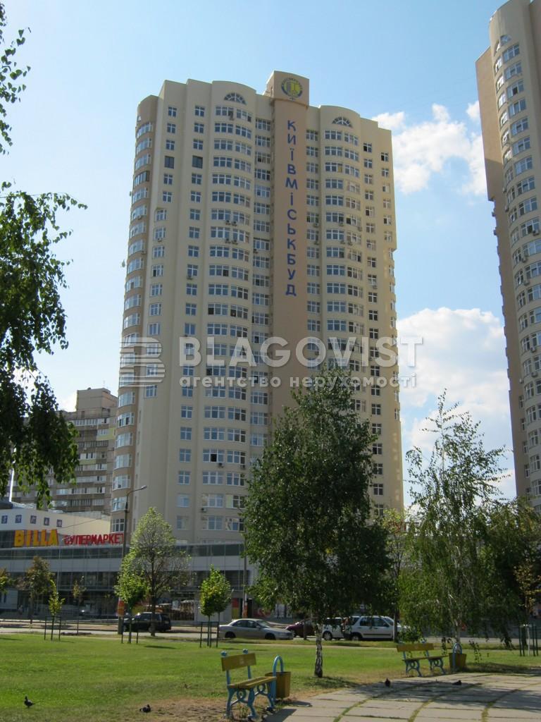 Квартира Z-311688, Драгоманова, 40з, Киев - Фото 1